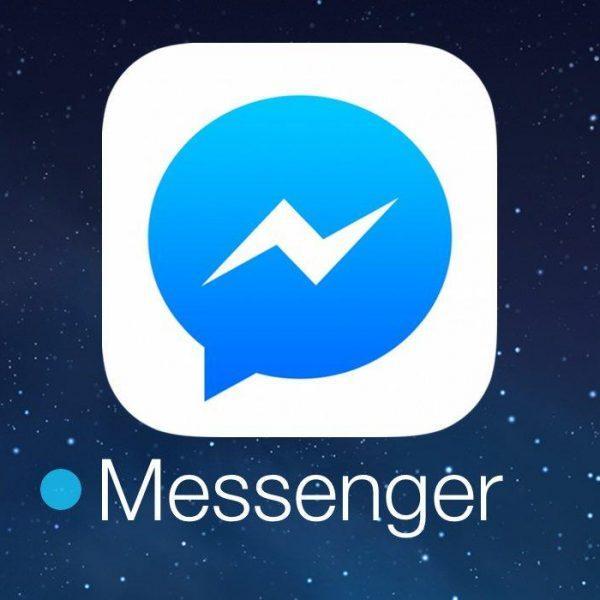 Facebook добавила в Messenger функцию запроса на общение от незнакомых пользователей (facebook messenger large)