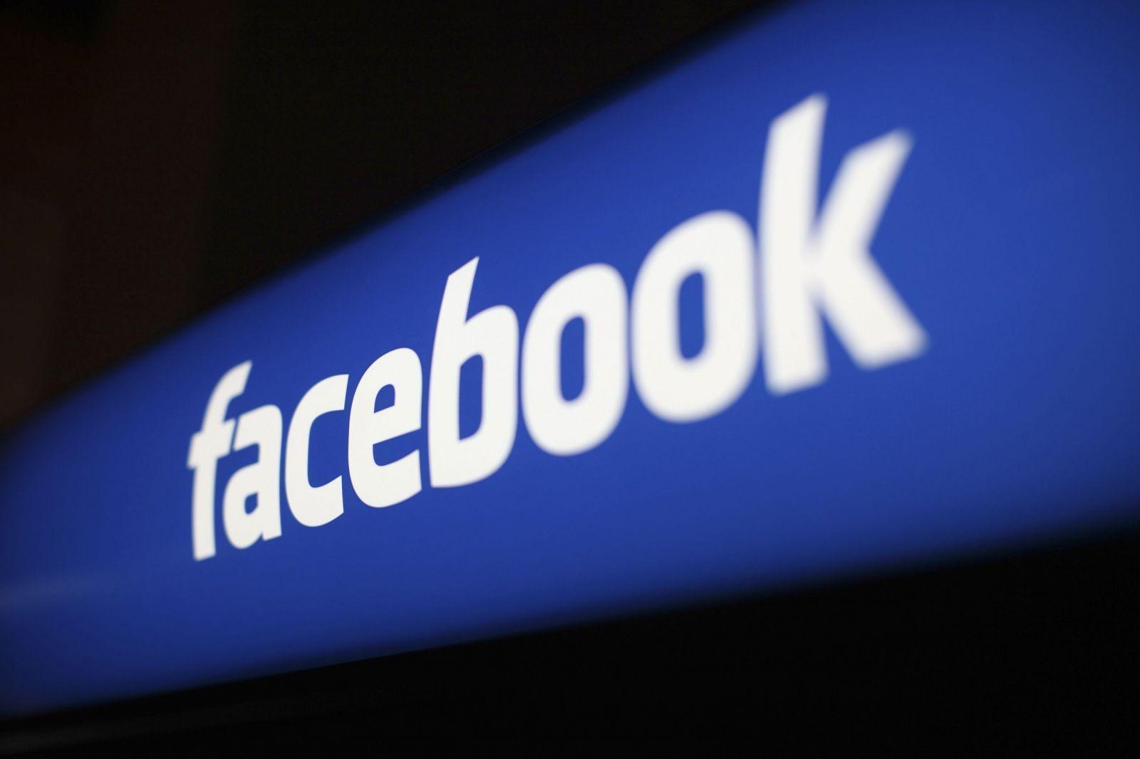 Facebook стал компанией с оборотом в 1 триллион долларов (facebook scaled 1)