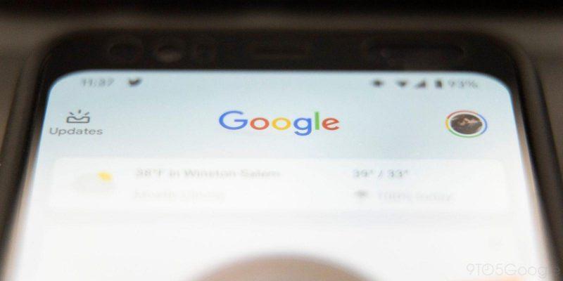 Google тестирует новое отображение погоды в Android (google app 1)