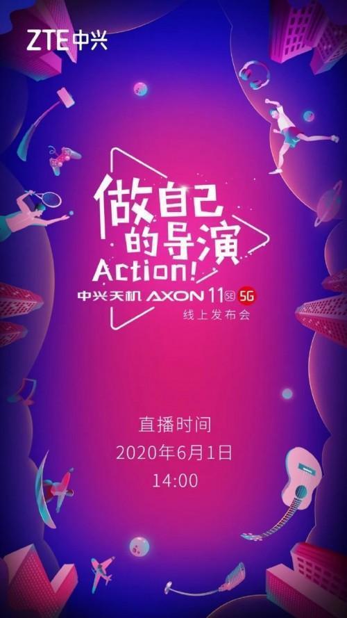 ZTE выпустит Axon 11 SE уже 1 июня (gsmarena 001 6)