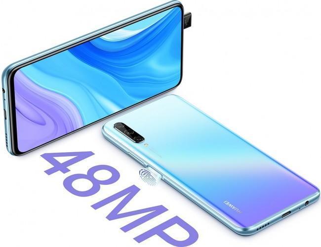Huawei Y9s скоро появится в Индии (gsmarena 001 8)