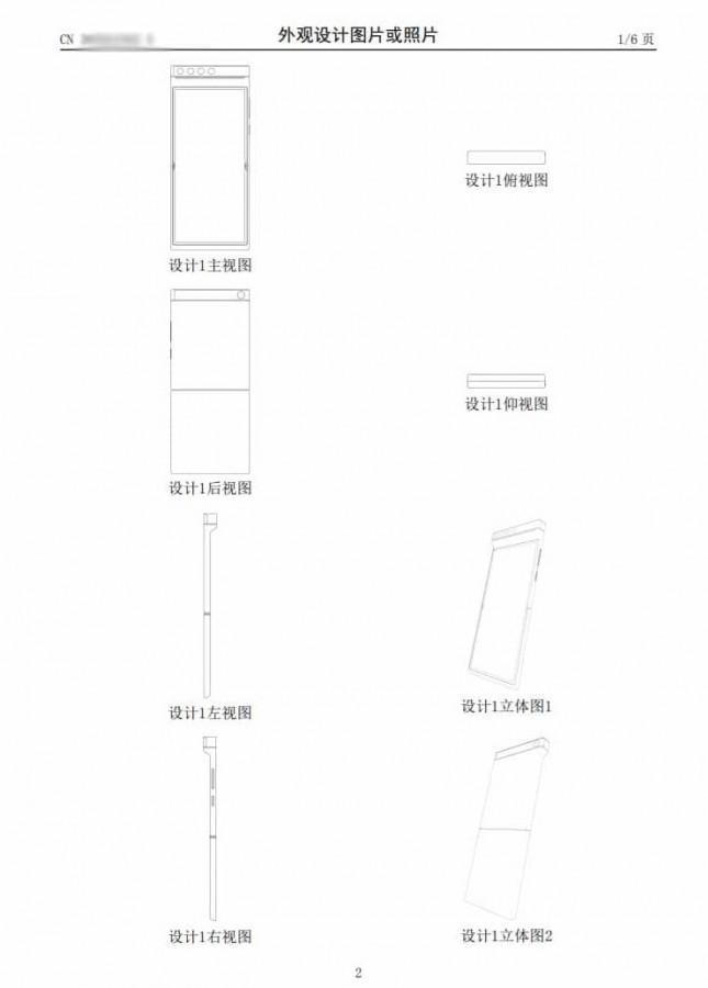 Xiaomi запатентовала смартфон с вращающейся камерой (gsmarena 006 1)