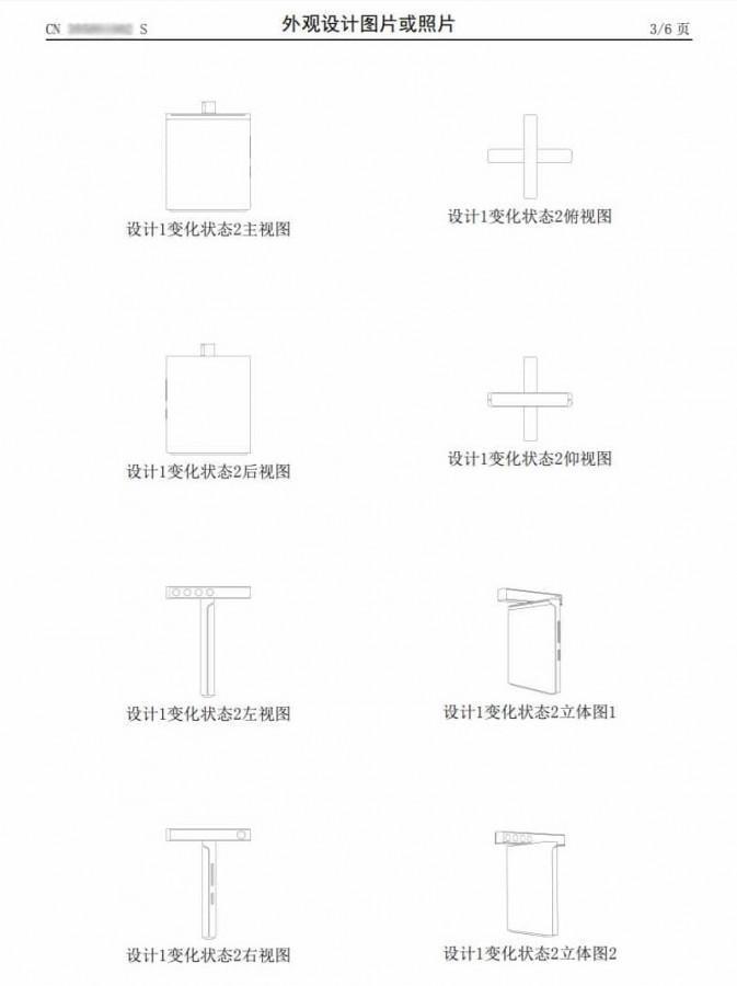 Xiaomi запатентовала смартфон с вращающейся камерой (gsmarena 007 1)