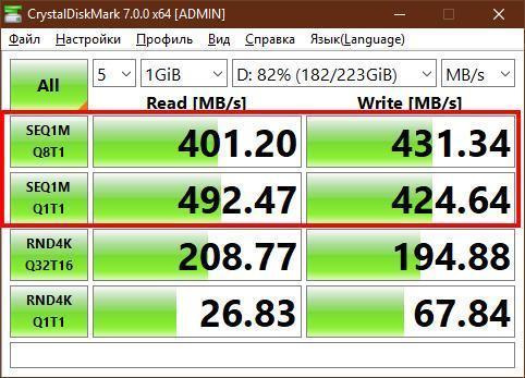 Как узнать скорость жёсткого диска или SSD-накопителя (hdd speed)