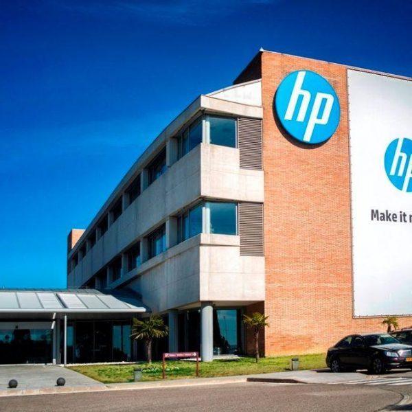 IBM и HP объявили о масштабных сокращениях рабочих мест (hp sant cugat site)