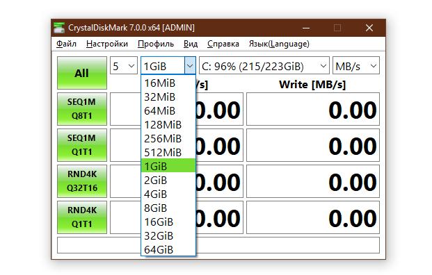 Как узнать скорость жёсткого диска или SSD-накопителя (image 15)