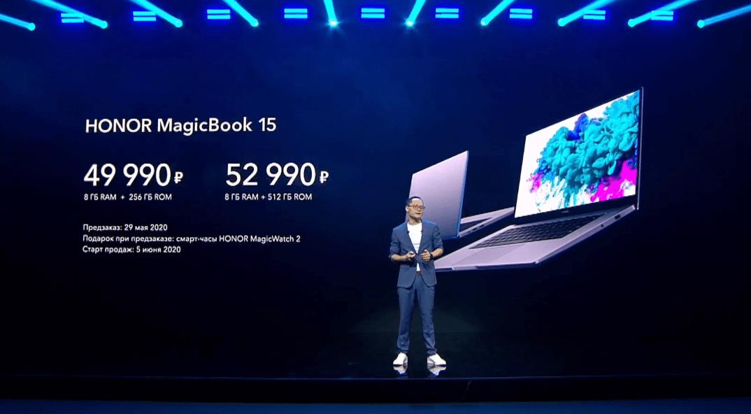 Honor представил смартфоны Honor 30, наушнки Magic EarBuds и ноутбук MagicBook 15 в России (image 42)