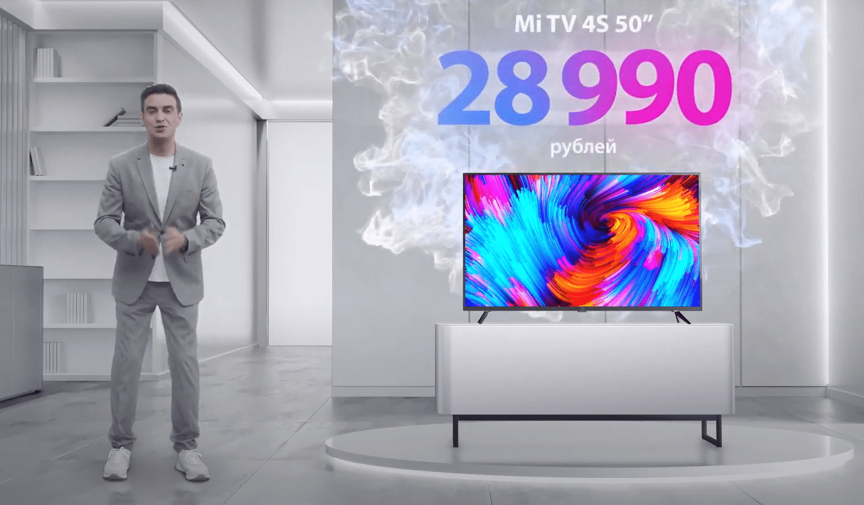 Xiaomi обновила линейку телевизоров Mi TV в России (image 57)