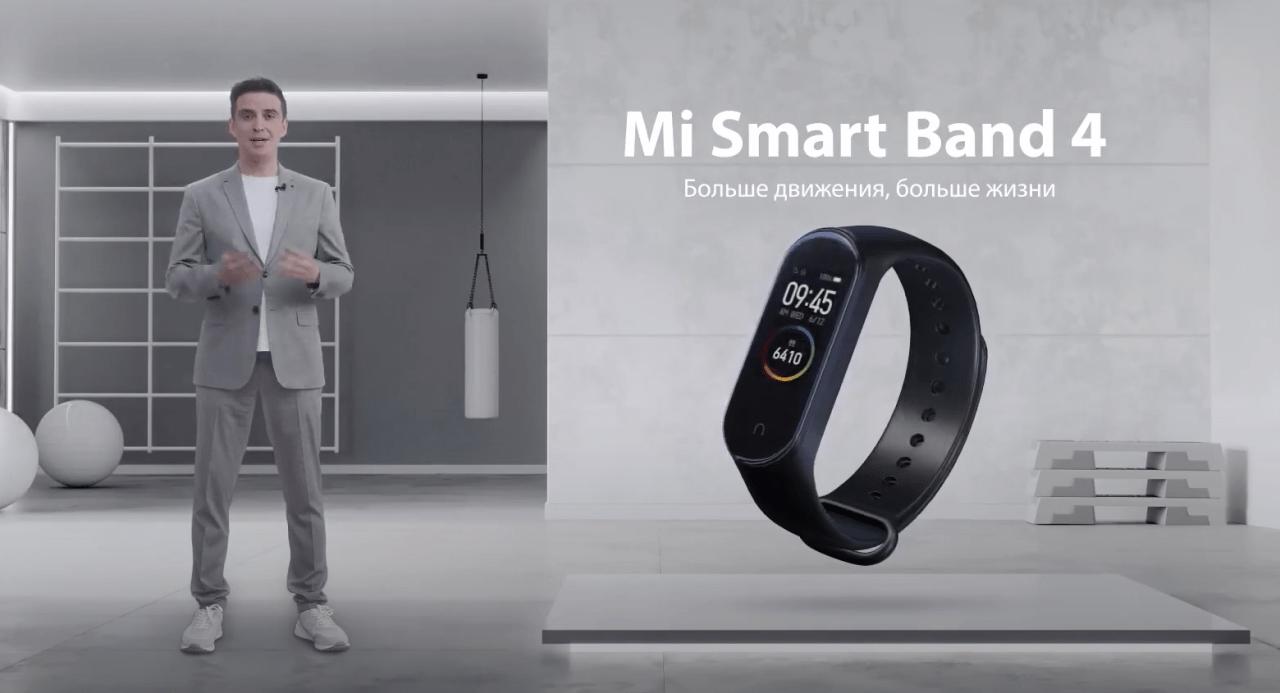 Xiaomi выпустила Mi Smart Band 4 с NFC (image 62)