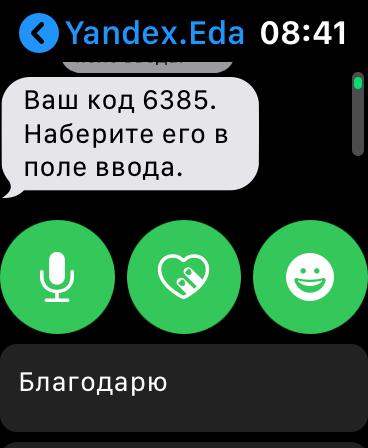 img_2997