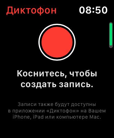 img_3032