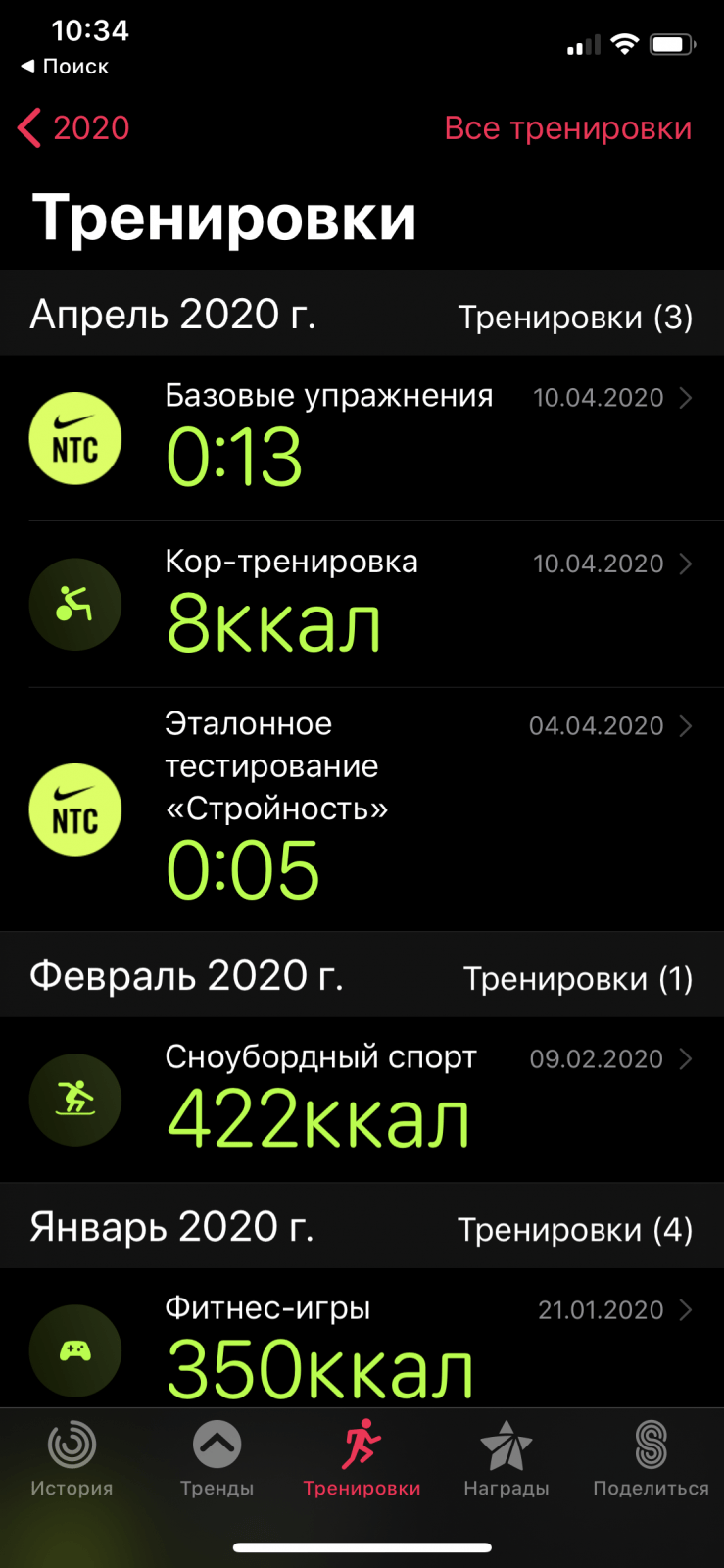 img_3054