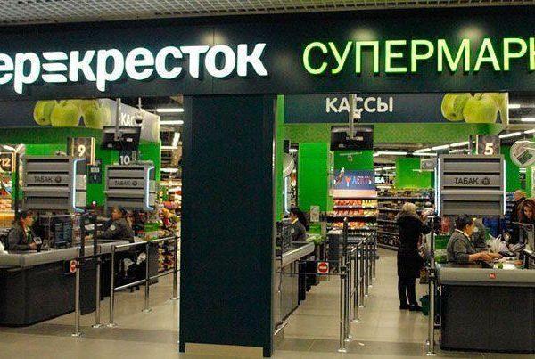 Перекрёсток показывает загруженность супермаркетов онлайн (imgs 1516794087)
