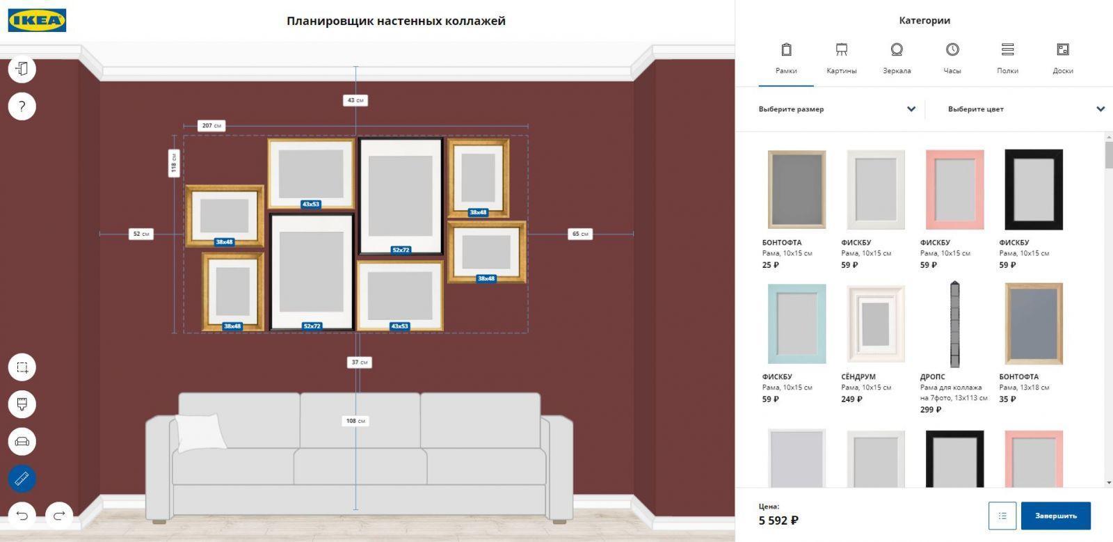 ИКЕА в России запустила онлайн-конструктор декора (interfejs onlajn planirovshhika nastennyh kollazhej)
