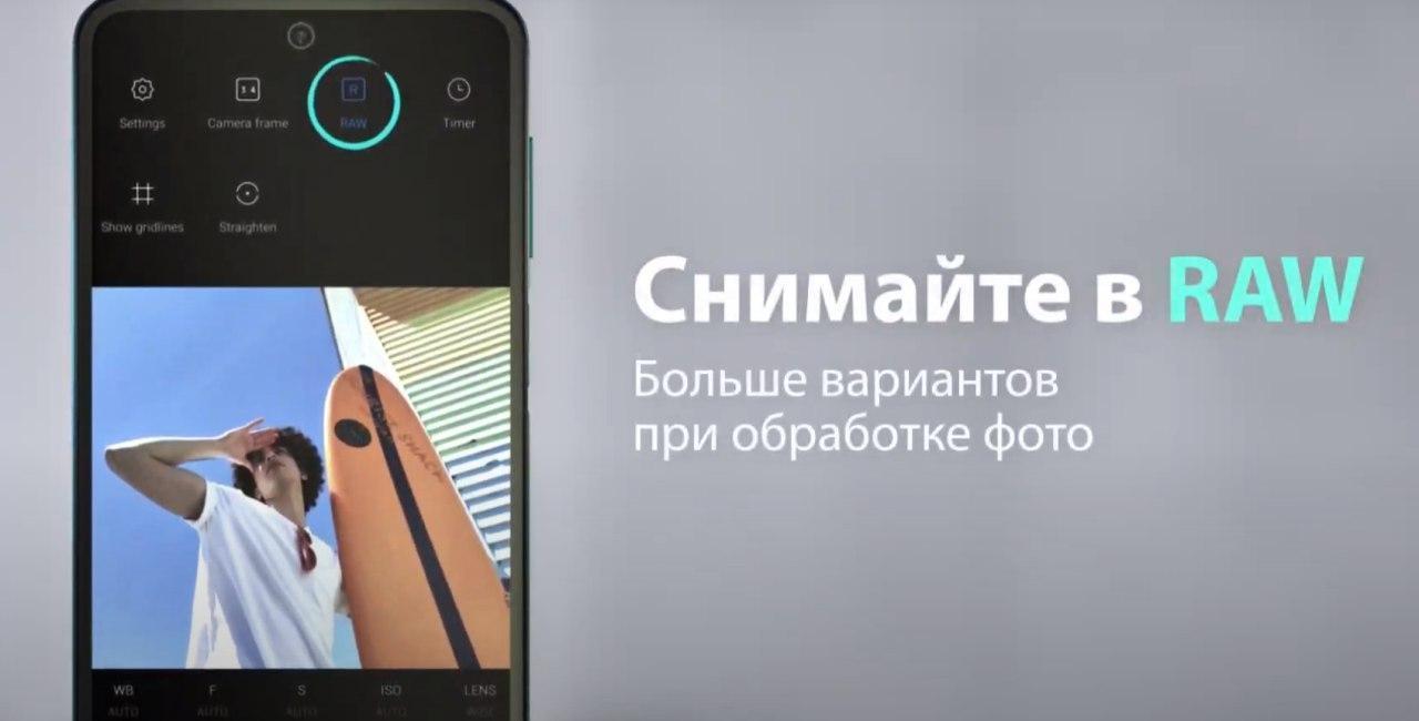 Xiaomi представила Redmi Note 9 Pro для российского рынка (ipk25cpzdhe)