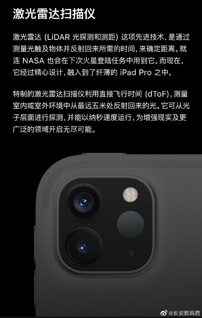 Honor Play 4 Pro может стать первым телефоном на рынке с лидарным сенсором (lidar 2)