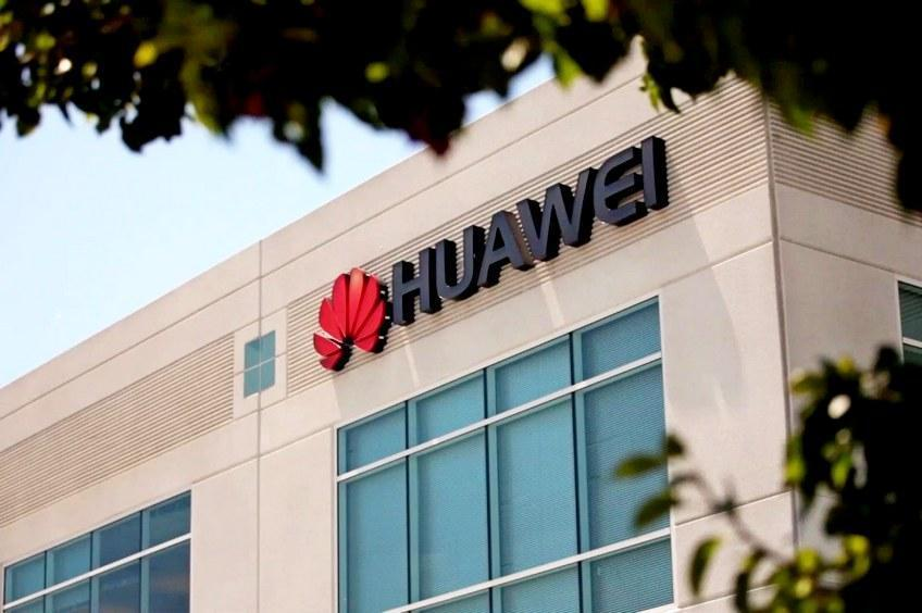 TSMC приостановила производство процессоров для Huawei (llogotip huawei na zdanii)