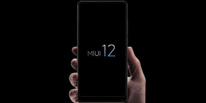 19 мая Xiaomi представит глобальную версию MIUI 12 (miui 12 8)