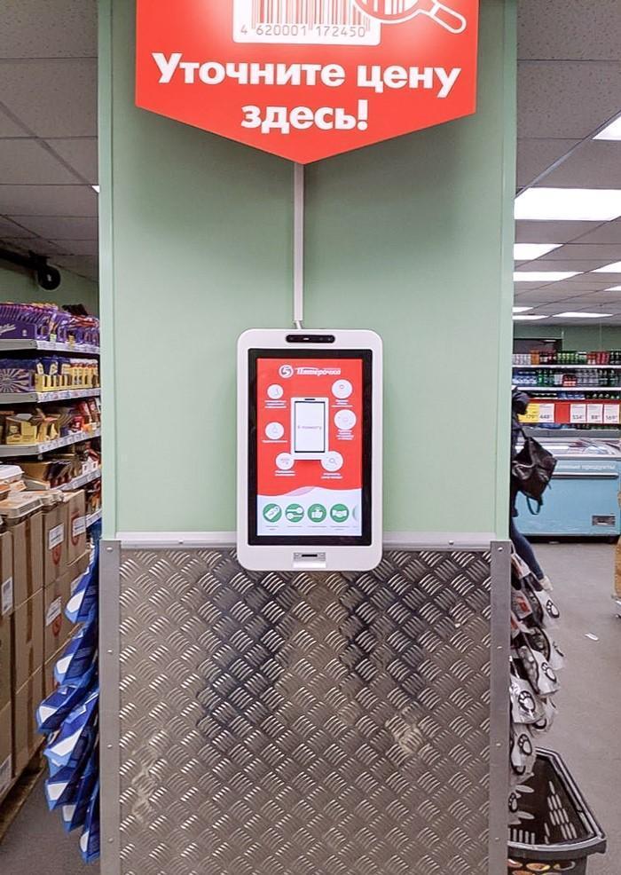 Х5 сделала планшет для магазинов (planshet 2)
