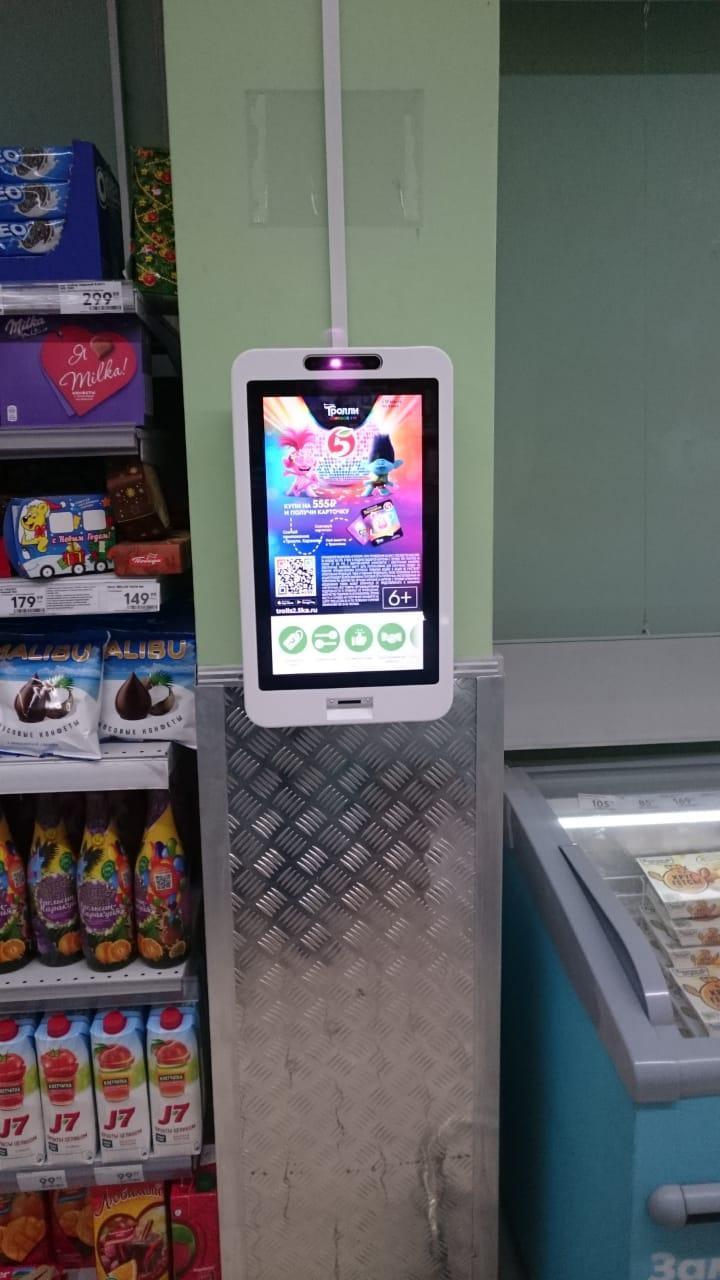 Х5 сделала планшет для магазинов (planshet h5 2 1)