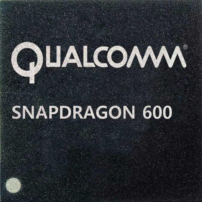 В серии процессоров Snapdragon 600 появится чип с поддержкой 5G (qualcomm snapdragon 600 apq8064ab.front .variety.1576684641045)