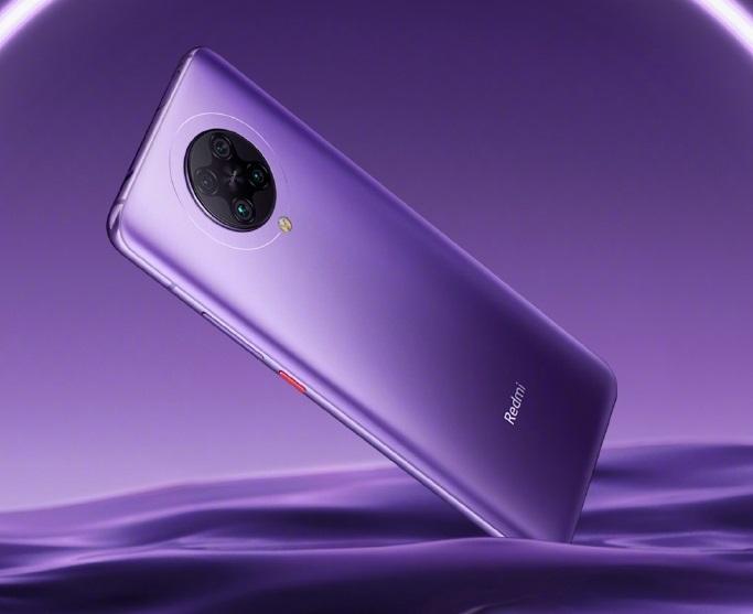 POCO F2 Pro выйдет на следующей неделе (redmi k30 pro 1 1)