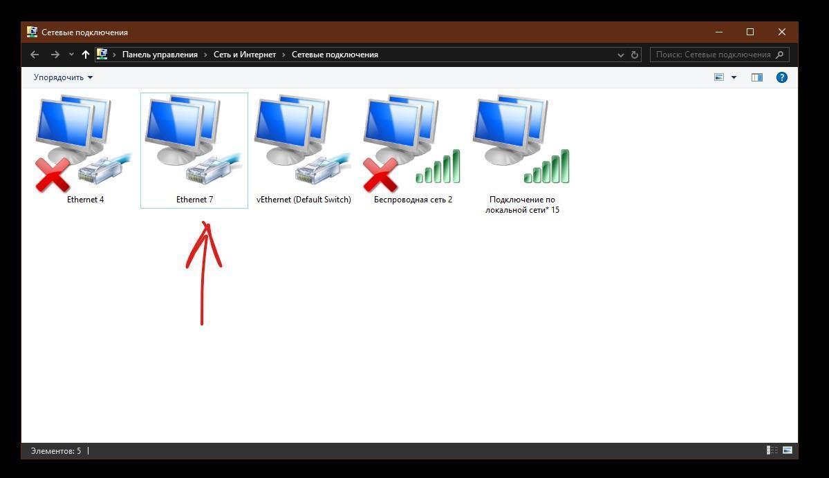 Как сделать из компьютера точку доступа Wi-Fi (repeater 3)
