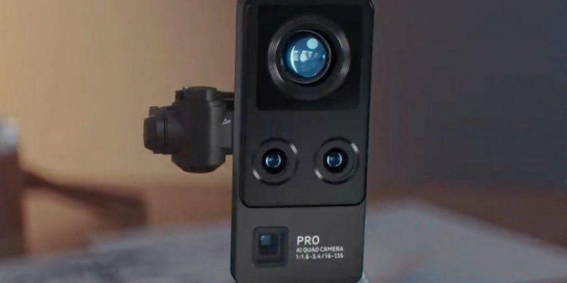 Vivo продемонстрировала камеру смартфона Vivo X50 Pro (vivo x50 pro ai quad camera 1024x586 1)
