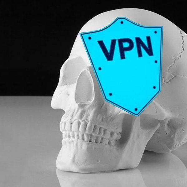 VPN danger