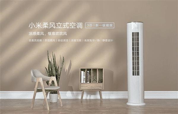 Xiaomi представила новый кондиционер Xiaomi 3HP (xiaomi air conditioner a)