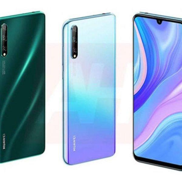 Huawei представила новый смартфон Huawei Y8s с двумя фронтальными камерами (yeni gorselleriyle karsinizda huawei p smart 2020 1280x720 1)