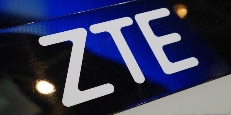 ZTE готовит смартфон раскладушку (zte logo 1)