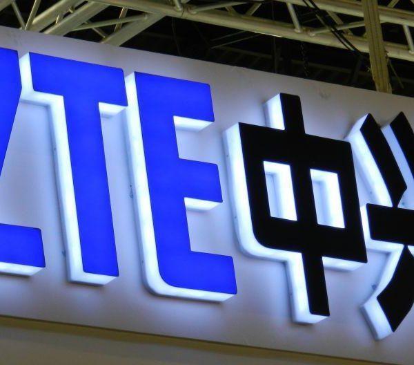 ZTE анонсировала выход смартфона ZTE Axon 11 SE 5G (zte logo)