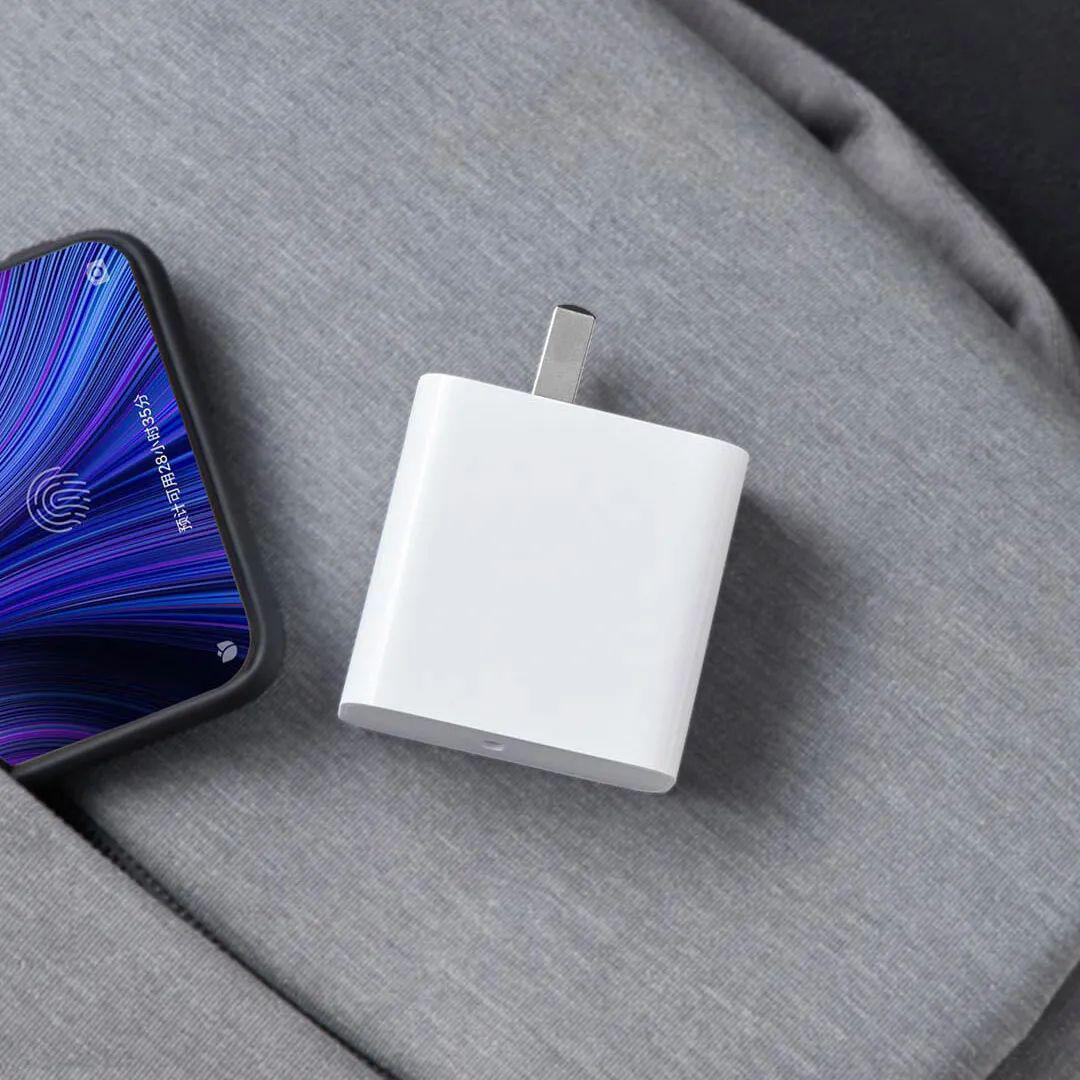 Xiaomi анонсировала зарядное устройство PD за 14 долларов (24edadc86a2945e49ab856f939cd3920)