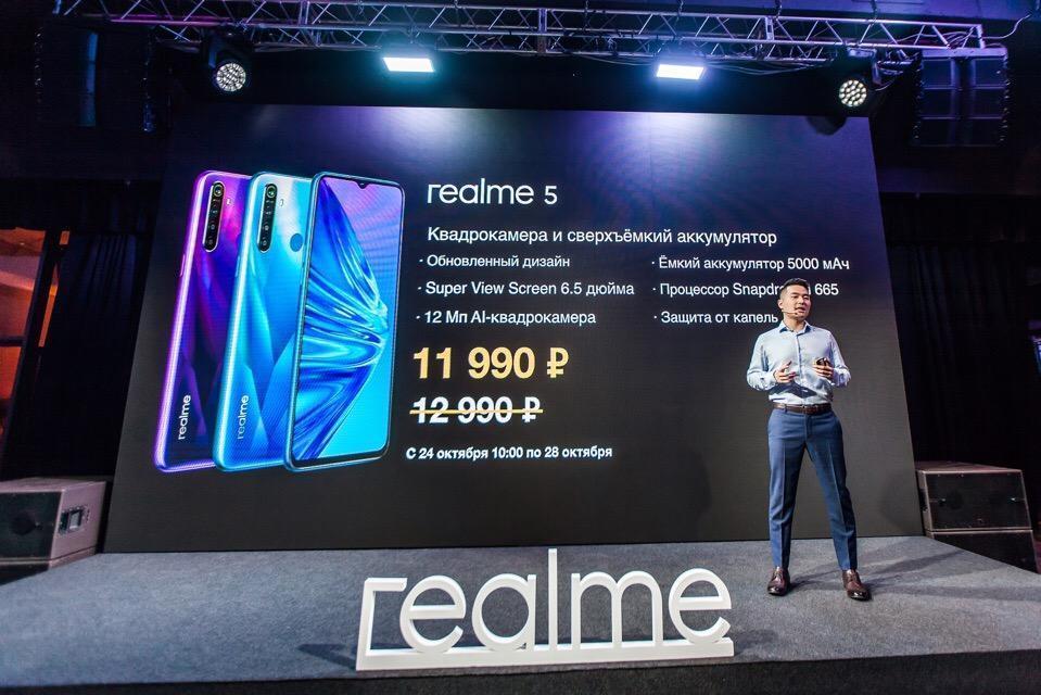 Realme признан самым быстрорастущим брендом в Юго-Восточной Азии (2512)