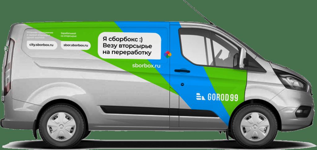 Sborbox. Как сортировать мусор (4118dfcec6c98b2582dd9c540fe307d8)