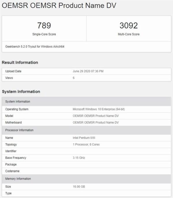 Microsoft Surface Pro был замечен на GeekBench (5efb56d6c76913125.jpg e680)