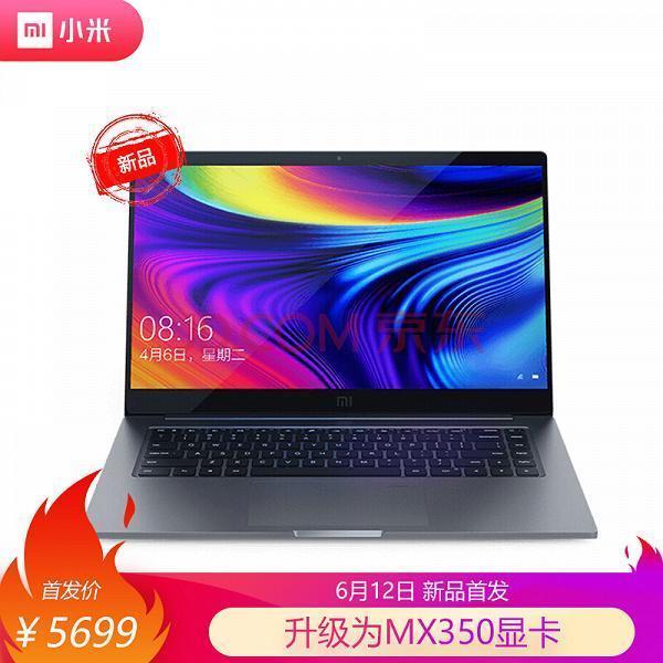 Xiaomi представила флагманский ноутбук Mi Notebook Pro 15.6 2020 (be7c6ee325a13bad large)