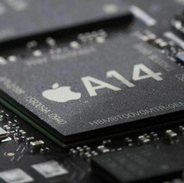 В преддверии WWDC растет спекуляция о переходе Apple на ARM (bez nazvanija 3)