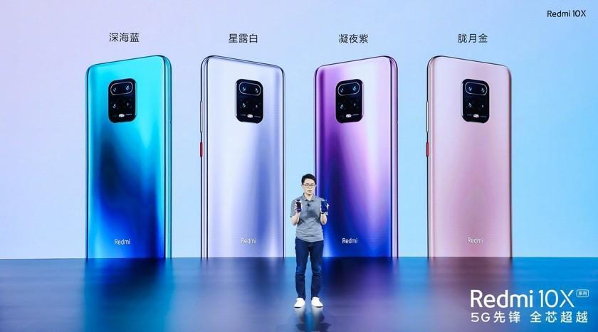 Продажи Redmi 10X превысили 100 миллионов юаней за 5 минут (bez nazvanija)