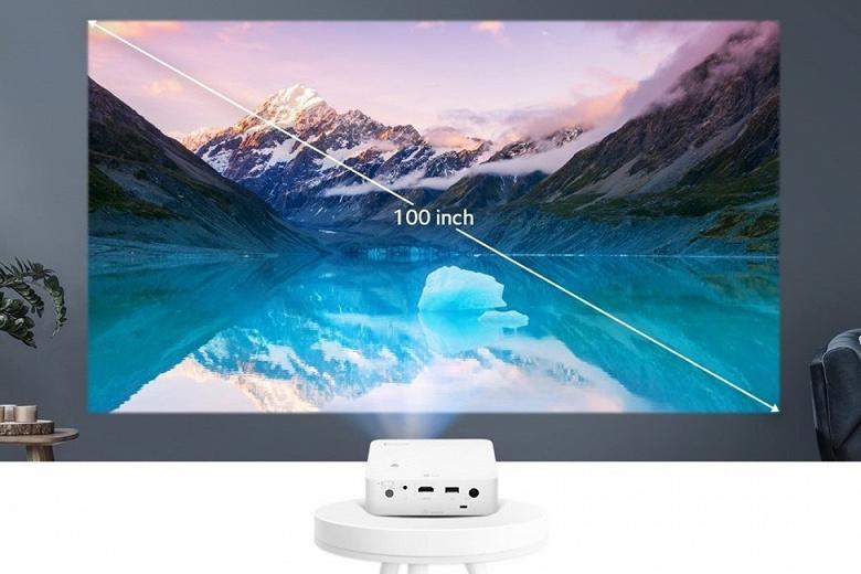 LG выпустила проектор, который заменит вам домашний кинотеатр (bez nazvanija 0 large)
