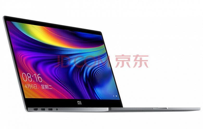 Xiaomi представила флагманский ноутбук Mi Notebook Pro 15.6 2020 (c21cddc53dcefb98 large 1)
