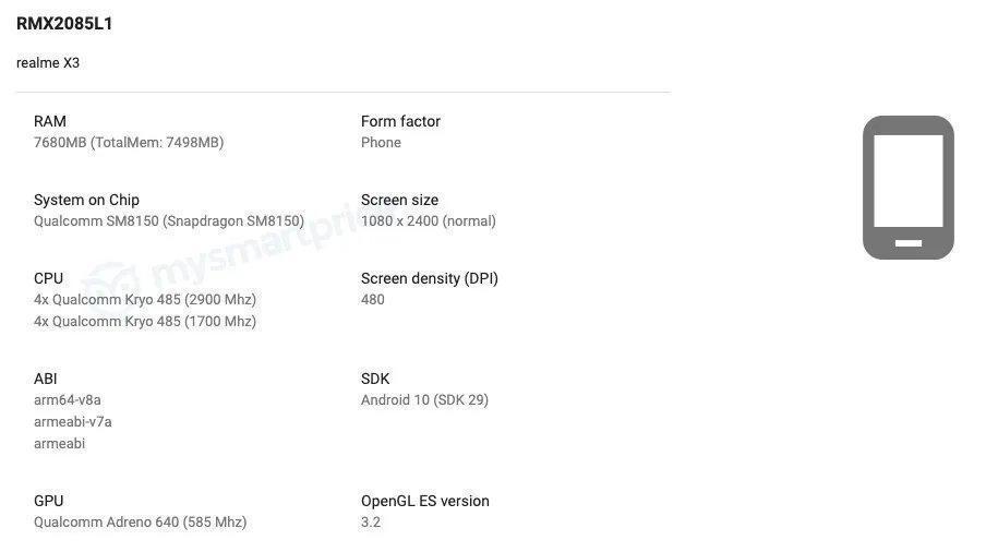 В базе Google Play Console появились технические характеристики смартфона Realme X3 (ezkpyjfu0aatly2)