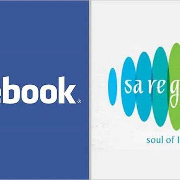 Facebook объявил о заключении глобальной сделки с индийским музыкальным лейблом Saregama (facebook saaregama)