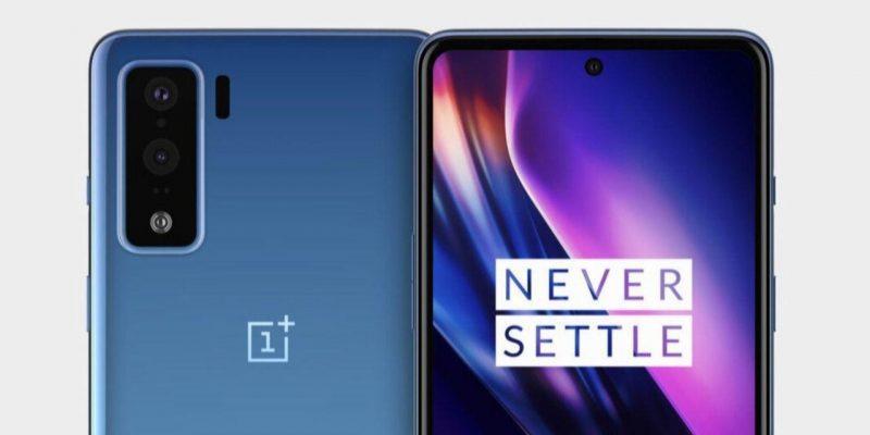 OnePlus Nord: дополнительная информация подтверждает название смартфона (fd3453070e7f55efd8615961c991f018dd0e25bf)