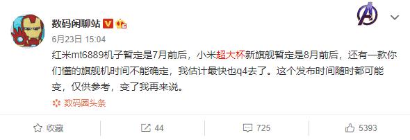 Xiaomi выпустит смартфон с быстрой зарядкой 100 Вт (fe871e4d 75a3 4b93 9506 16f2e03d74da)