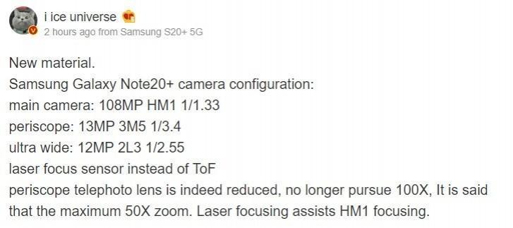 В сети появились характеристики камеры Samsung Galaxy Note 20+ (galaxy note 20)