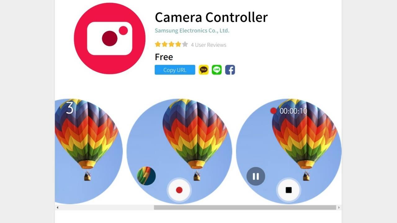 Galaxy Watch теперь может управлять камерой Galaxy S9, Note 9 и Z Flip (galaxy wtach camera controller 1280x720 1)