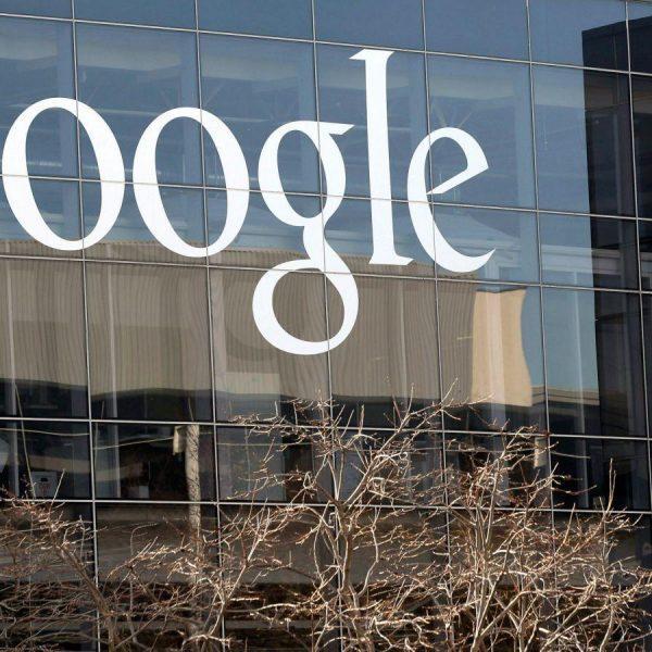 Сервисы Google постепенно восстанавливают свою работу (google antitrust 33088 90244099 ver1.0 1)