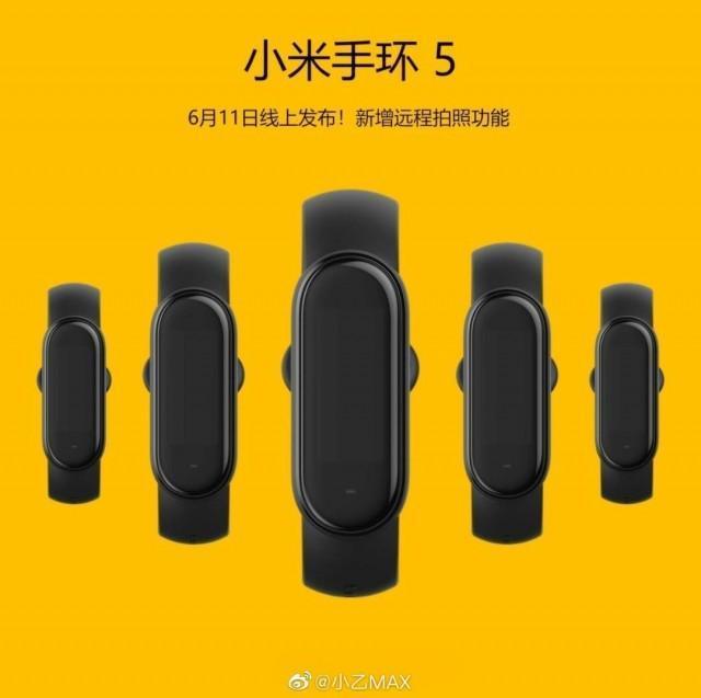 В Xiaomi Mi Band 5 будет пульт управления камерой (gsmarena 002 4)
